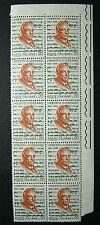 1967  ITALIA Umberto Giordano  20 lire  blocco di 10 valori   adf    MNH**