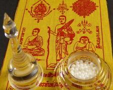 RELICS OF SIVALI BUDDHA DISCIPLE SARIRA SMALL PEARL PHRA TATH LARGE RELIC STUPA