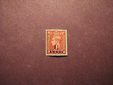 Oman Scott# 18  King George VI 1948 Overprint MNH C40