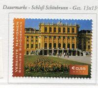 19471) UNITED NATIONS (Vienna) 2004 MNH** Shonbrunn.