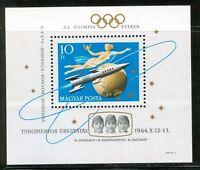 HUNGARY-1964.Souvenir Sheet - Space Research/Voskhod 1  MNH! Mi Bl.44. !
