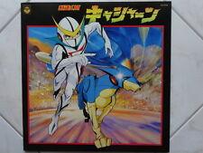 KYASHAN LP DISCO 33 Giri CASHERN ROBOT CASSHERN ANIME RECORD JAPAN VINILE VINYL