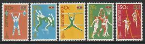Suriname 1980 Moscow Olympics Set UM
