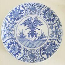 "New ListingVintage Chinese Blue & White Porcelain Plate Andrea By Sadek 10.25"""