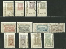 GREECE 1996 '' OLYMPIC GAME'S CENTENARY 1896-1996 '' SET USED (ΕΔ 80)