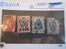 4 OLD RUSSIA STAMPS - LATE 1800'S - FANCY CANCEL - NICE - OFC -1