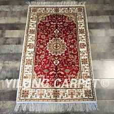 Yilong 2.5'x4' Oriental Hand Knotted Silk Carpets Traditional Area Rug ZW227C