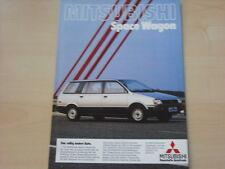 52541) Mitsubishi Space Wagon Prospekt 09/1983