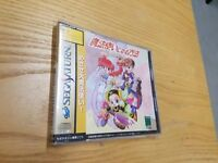 Sega Saturn, MAHOUTSUKAI NI NARU HOHOU, Brand New, Japanese Import Game, aaac ss