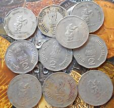 10 Coins LOT - 2 Rupees (150 Years of Indian Railways) 2003 Commemorative: 150