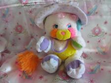 Vintage Popple Puffball Plush Stuffed Toy 1986 Great Condition!