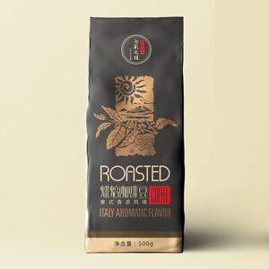 500g Coffee Beans Baking Charcoal Medium Deep Roast Roasted Arabica Coffee beans