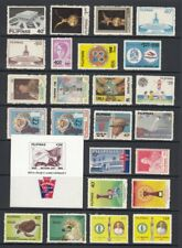 (RP82) PHILIPPINES - 1982 COMPLETE STAMP SETS + S/S. MUH