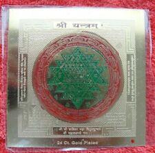 SRI SHRI SHREE YANTRA YANTRAM TO GET PEACE AND PROSPERITY IN LIFE ENERGIZED