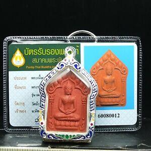 Phra Kun Paen Plai guman LP Koon wat banrai nakhonratchasima Thai amulet #4&Card