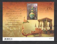 Thailand  2014 Thai Heritage Conservation (Khon Masks) Stamp S/S