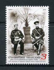 Thailand 2017 MNH Diplomatic Relations Russia Tsar Nicholas II 1v Set Stamps