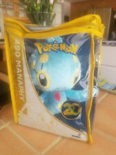 Pokemon Manaphy 20th Anniversary 8 inch Plush Tomy Limited Edition New Unopened