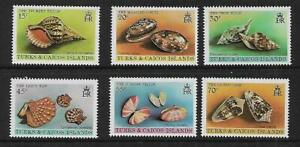 1980 Shells Set of 6 Complete MUH/MNH as Purchased at Post Office