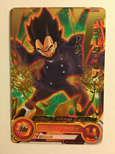 Super Dragon Ball Heroes Promo UMP-22 Gold