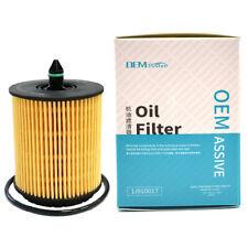 Oil Filter 12605566 For Holden Pontiac G5 Vauxhall Signum Buick Saturn L Series