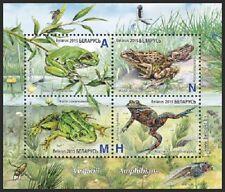 Stamp sheet of BELARUS 2015 - Amphibians