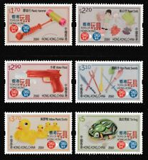 Old Toys made in Hong Kong 1940's-60's set of 6 mnh stamps 2016 HK #1777-82