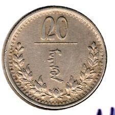 MONGOLIA - 20 MONGO AH27 (1937) KM# 14