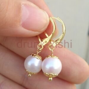 Elegant 9-10mm South Sea Round White Pearl Lever Back Earrings 14k Gold Hook
