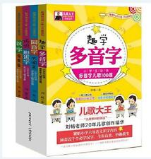 Chinese children's songs 400 nursery rhymes Homophone/Shaped for 7-10 kid 4 book