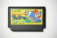 Famicom Nekketsu Koukou Dodgeball-bu Soccer-hen Japan FC game US Seller