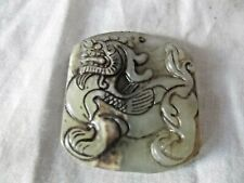 More details for chinese hand carved archaic style jade  oriental lion dog ornament
