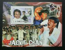 Sao Tome Jackie Chan 2009 Movie Chinese Kung Fu Martial Art Actor (ms) MNH *rare