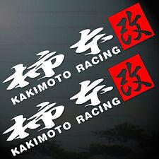 "6.0""X2PC. KANJI KAKIMOTO MUFFLER STICKER CUT-OUT DECAL VINYL RACING SPORT MOTOR"