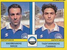 N°478 PLAYERS XARAYGIAKOS ILIOUPOLI GREECE PANINI GREEK LEAGUE FOOT STICKER 1995