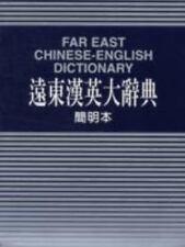 Far East Chinese-English Dictionary  (ExLib) by Liang Shih-chiu