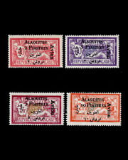 VINTAGE: ALAOUITES 1925 OG,LH,LHR SCOTT # C1-C4 $ 70 LOT # VSAALAO1925Z-B90