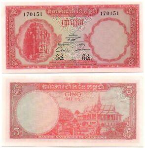 Cambodia - 5 Riels 1962 - 1975 Pick 10c aUNC Lemberg-Zp