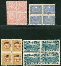 Turkey: OTTOMAN Stamps-ISFILA cat. # 137, 438, 654 & 870