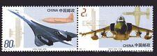 La Cina VR 3462/63 ** 2003-14 aerei (3758)