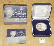 HM QUEEN ELIZABETH II 80TH BIRTHDAY (2006) 1oz SILVER COIN PERTH MINT BOX PROOF