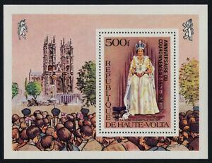 Upper Volta 480 MNH Queen Elizabeth, Silver Jubilee, Horse, Coronation red o/p
