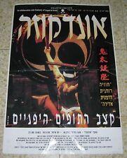 ONDEKOZA Show In Israel 1998 Rare Orig Promo Poster