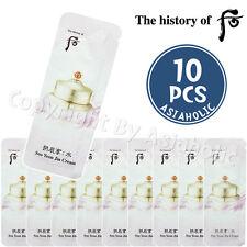 The history of Whoo Gongjinhyang Soo Yeon Jin Cream 1ml x 10pcs (10ml) Sample