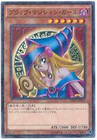 Yu-Gi-Oh Dark Magician Girl MB01-JP011 Millennium Rare Japanese