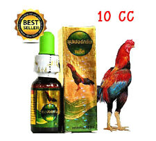 1 PC Super Green Plus Vitamin chicken chicken food supplement 10 CC.
