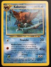 Carte Pokemon KABUTOPS 25/75 Rare Néo Discovery Wizard FR NEUF