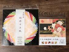 DAISO Origami Japan Paper Chiyogami Japanese Sheets F S New Folding Craft Yuzen