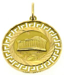 Solid 14kt yellow gold large round Greece Athens Acropolis ancient ship pendants
