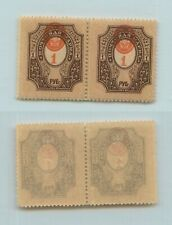 Russia 🇷🇺 1909 Sc 87 Mnh shifted center pair. g696